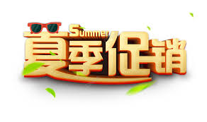 Formato De Afiches En Word Summer Promotion Three Dimensional Word Art Design Descargar