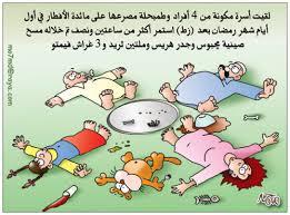 افكار رمضانية خاصة بالنساء images?q=tbn:ANd9GcT