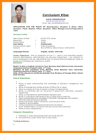 Resume Application Form Format For Job Cover Letter Free Download