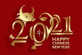 新年快乐 xīn nián kuài lè (happy new year). Chinese New Year 2021 Images Wallpaper Year Of Ox 2021