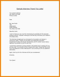 Subject Line For Thank You Interview Email Lukesci Resume Bussines