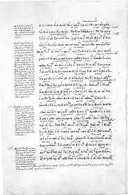 Theogony Wikipedia