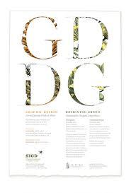 Auburn University School Of Industrial Graphic Design 2015 In House Design Awards Winners Advertising Design
