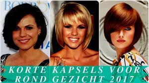 Korte Kapsels Dames 2017 2018 Wallpaperzenorg