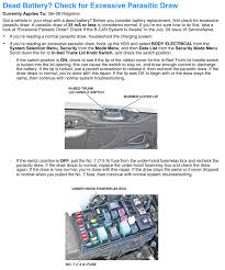 battery drain interior fuse box back up 7 5a honda ridgeline here are a couple of articles that address parasitic draw