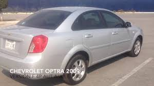 Chevrolet Optra 2009 - YouTube