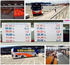 พัฒนาขึ้นไปอีกก้าว ของบุรีรัมย์ยูไนเต็ด มีรถทัวร์ไปถึงแล้ว  เครื่องบินก็เพิ่มเที่ยว - Pantip