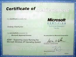 microsoft diploma gse bookbinder co microsoft diploma