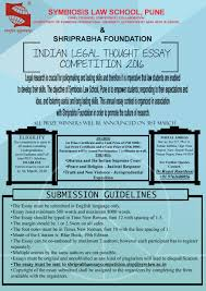 supreme court cases essay legal essay structure examples of legal  n legal thought essay competition 2016 here