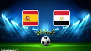 نتيجة مباراة مصر وإسبانيا اليوم في بطولة أولمبياد طوكيو 2020