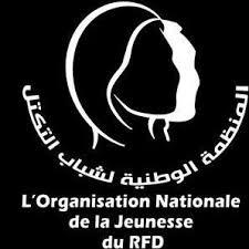 شبيبة التكتل تحمل الحكومة مسؤولية إقصاء مئات الطلاب من المنح