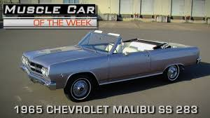 Muscle Car Of The Week Video Episode #156: 1965 Chevrolet Malibu ...