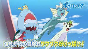 Xem Phim Pokémon Journeys tập 63 vietsub - Challenge! The Pokémon Marine  Obstacle Course!! Thử thách! Khóa học vượt chướng ngại vật biển Pokémon!!  vietsub - Tập Mới Nè