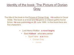 dorian gray essay picture of dorian gray essay chronological method essay picture of dorian gray essay chronological method essay