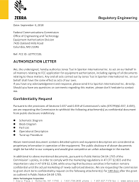 Technology Cover Letters Tc720l Touch Computer Cover Letter Cover Letters Confidentiality
