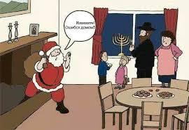 Как отвлечь ребенка от не еврейского Нового года? | Имрей Ноам
