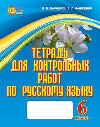 видавництво Свiточ