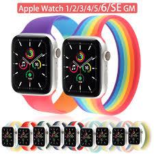 Dây Đeo Silicone Màu Cầu Vồng Cho Đồng Hồ Thông Minh Apple Watch Series 6  Se 44mm 40mm Iwatch5 4 3 2 1 42mm 38mm chính hãng 117,732đ