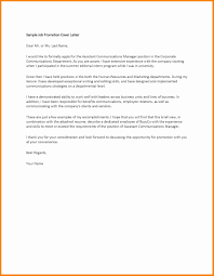 Sample Cover Letter For Internal Position Inspirational Promotion