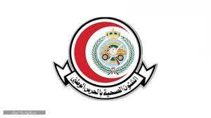كيفية التقديم على وظائف الشؤون الصحية بالحرس الوطني 1442 - سعودية نيوز