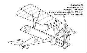 army airplane coloring pages coloring jet jet coloring pages fighter jet coloring pages airplane coloring jet