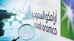 إعلان نتائج أرامكو السعودية للربع الثاني من عام 2021 - اخبار عاجلة