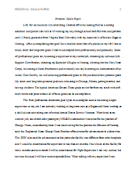 career educational goals essay