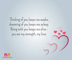 Strong Bond In Love Quotes