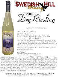 2017 blue waters dry rosé blue waters cabernet franc 2016 blue waters pinot noir 2016 dry riesling 2016 riesling 2016 reserve chardonnay