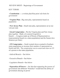 Venn Diagram Virginia Plan And New Jersey Plan Us Government Review Sheet 2013