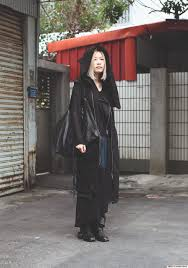 Bent over asian women