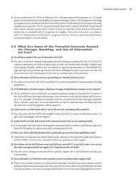 the advantages of computer essay network