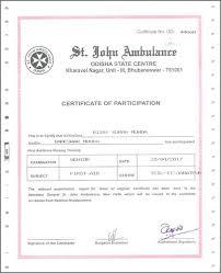 Congratulation Certificate Congratulation Certificate Template Word Acepeople Co