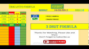 Thai Lotto Vip 01 03 2017 Formula Youtube