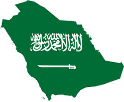 السعودية تطالب بإشراكها مفاوضات الاتفاق images?q=tbn:ANd9GcT4KzQPvf4lllBz5w3OZi56SIStrFy3c7u36Q&usqp=CAU