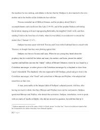 argument essays on oedipus the king oedipus rex ap english argument essay essay forum