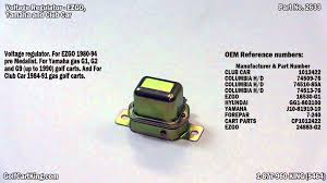 voltage regulator for ezgo, club car, and yamaha golf carts youtube Club Car Voltage Regulator Wiring Diagram Club Car Voltage Regulator Wiring Diagram #48 Club Car Voltage Regulator Location