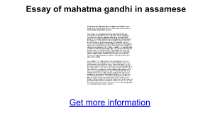 essay of mahatma gandhi in assamese google docs