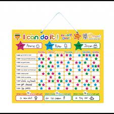 Reward Chart I Can Do It Magnetic Reward Chart