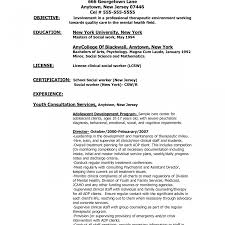 Social Work Resume Skills Lcsw Resume Example Examples Of What Makes A Good Friend Essay Mis 86