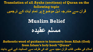 Image result for muslim belief
