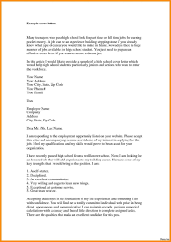 How To Write A Job Resume How To Write A Self Introduction How To