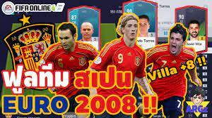 FO4)ฟูลทีมสเปน ชุดแชมป์ยูโร 2008 !! อย่างชอบอะบอกเลย !! - YouTube