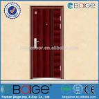 Porte coupe feu aluminum doors