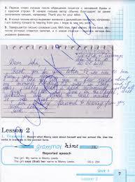 Решение контрольных работ по математике класс петерсон  Решение контрольных работ по математике 4 класс петерсон