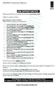 Floridaframeandart Com Brilliant Cv Goldman Sachs Cover Letter 38