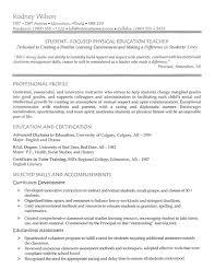 Aerobics Instructor Resume Cover Letter Http Www Resumecareer