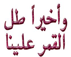 هـــــــــــــــــدية من اغلى صديقة ✿●✿• ورده اليمن  •✿●✿• - صفحة 3 Images?q=tbn:ANd9GcT4N2NcNOz-GL0GtgBd7gGsDI3ArBVjBJyDRfV1MZsxbItb9e3E