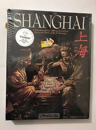 brand new shanghai tandy color computer factory sealed 47875581388