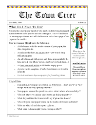 romeo juliet newspaper project have students create a adaptations to the traditional book report helpful to gauge comprehension also build students writing skills romeo juliet newspaper project have